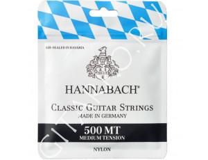 Струны нейлоновые серебро Hannabach (Германия)